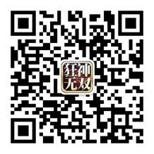 qrcode_for_gh_55a6fc2dc3f8_430